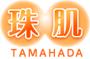 tamahada