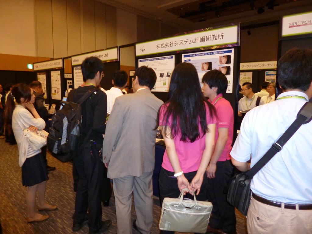 GTC Japan 2012 出展ブース
