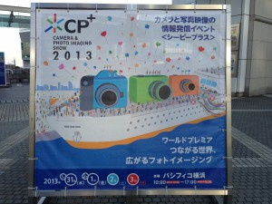 CP+ 2013