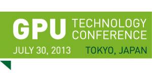 [お知らせ]GTC Japan 2013出展