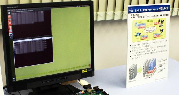 現在、開発中の決済システム基盤「HOTARU」。今回の「ISPオープンラボ」では、パネルによる説明を行った。