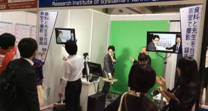 「教育ITソリューションEXPO」に、初出展