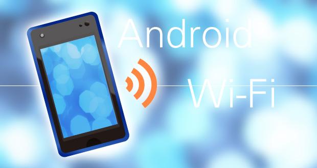 Android 4.xで、静的IPへの変更をプログラムで実行する方法