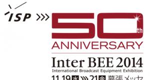 [お知らせ]50周年を迎える「Inter BEE 2014」に出展