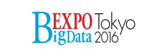 bigdataexpo2016