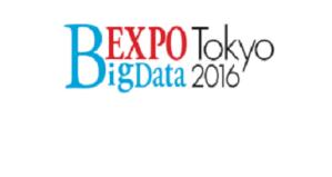[お知らせ]ビッグデータEXPO 東京 2016春 出展のお知らせ