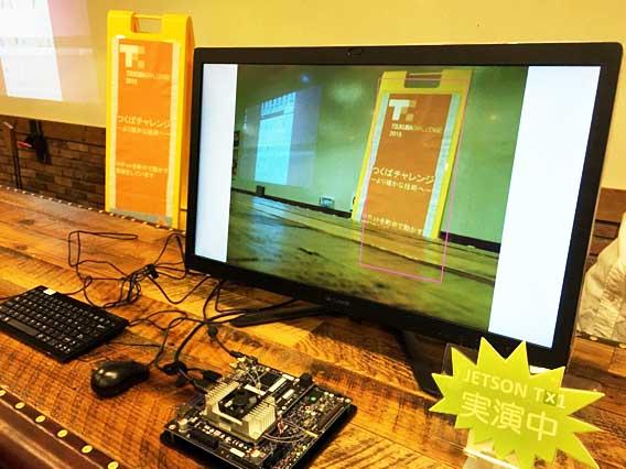 NVIDIA Jetson プラットフォーム Meet-up #01 にて展示しました