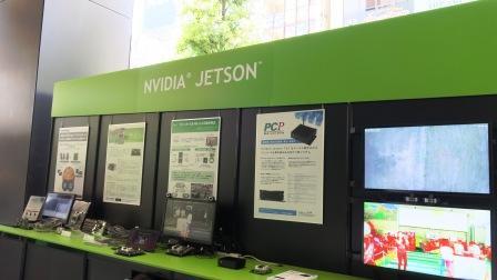 NVIDIA Jetson ブース。Jetson だけで大きなブースに並ぶと壮観でした。
