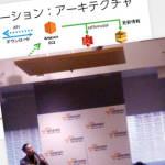 Rescale Japan主催「クラウドで楽して始める Deep Learning」セミナー講演のご報告