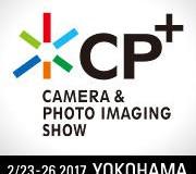 [お知らせ] CP+2017 出展のお知らせ