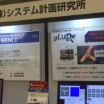 [レポート] ITpro EXPO 2017 Spring 東京 に出展しました