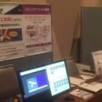[お知らせ] 日本ソーシャルデータサイエンス学会 第3回 シンポジウムにて、パネル展示をしました