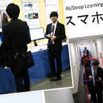 [レポート] 国際画像機器展2017出展のご報告