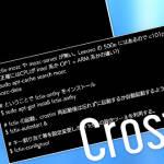 Crostini で日本語を入力する