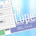 C#でgLupeSDKを使う