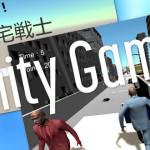 Unity を使って7日間でゲームを作ってみた